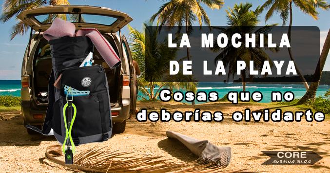 comprar surf bodyboard playa online barato galicia compostela